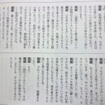 ヒロアカ作者「尾田栄一郎は化け物。どう時間を使ってるのかさっぱり分からない」