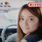 【画像】美人すぎるタクシー運転手が見つかるwwwww