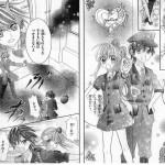 【画像】現役女子小学生漫画家・青空チロル先生が「ちゃお」で連載している漫画wwwww