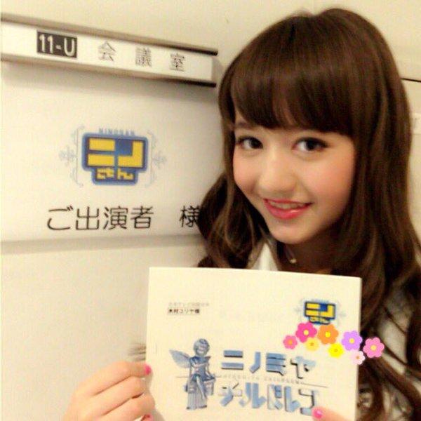 【画像】「1000年に1度の逸材」小学生モデル・木村ユリヤが可愛すぎる