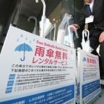 【悲報】傘の無料貸し出しサービス、1500本中1100本が返却されず