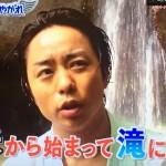櫻井翔のオデコの生え際に視聴者がおもわず「あっ!」