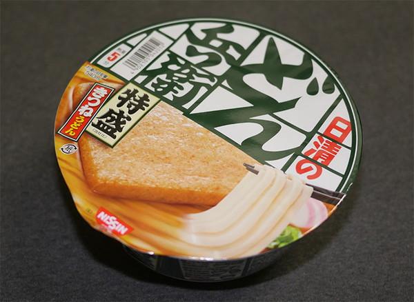どん兵衛にバター入れて食べると革命的ウマさ! バターどん兵衛最強伝説