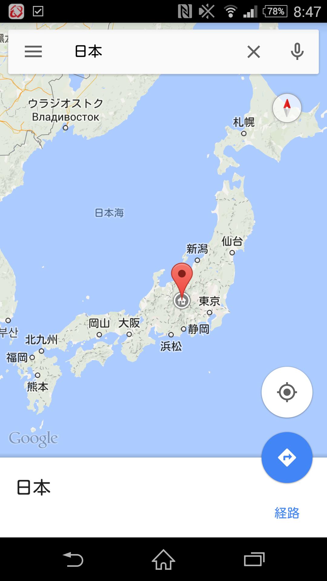 google「えーと…日本の都市?東京やろ…大阪やろ…」