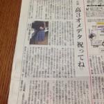 京都の高校、妊娠中の高3女子生徒に体育の授業を強要