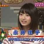日本一かわいい女子高生が「さんま御殿」に出演 自己紹介をして以降一切しゃべることもなく出番が終了