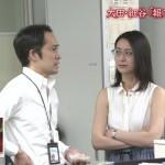 【画像】報ステ小川彩佳アナの本番前wwwwwww