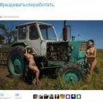 【画像】ベラルーシ大統領「裸で仕事をしろ」 国民「はい」