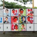 【悲報】自民党の選挙ポスター、めちゃくちゃ落書きされる 民進・共産・社民はなぜか無事