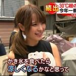 【画像】AV女優がお茶の間ニュースに映るハプニングwwwwww