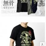 【画像】社会人にもなってこういうTシャツ着てる奴wwwwwwww