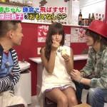 深田恭子(33)可愛すぎやろwwwww