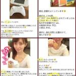 ジャニヲタ、嵐・二宮の彼女のブログ画像に二宮の痕跡を見て発狂する