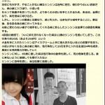 【画像】12歳から売春してた女の子の現在wwwww