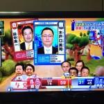 【悲報】ニュース番組、選挙でカードゲームを行いはしゃぐ・・・・・・