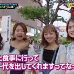 ま~ん「三千円のタクシー代を要求されたら男なら1万円ポンと出さんかい」