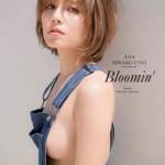 【画像】AAA宇野実彩子、過去最高のセクシー写真集発売 裸オーバーオールも解禁