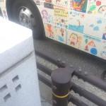 【悲報】小学生、とんでもないバスを作る