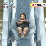 【画像】女子アナ・岡副麻希、マンスジ丸出し