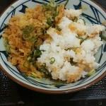 丸亀丼(実質0円)うめええええええwwwwwww