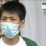 熊本震災で「ライオン逃げた」とデマを流した男(20)逮捕wwwwwwwwwwww