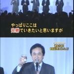 【悲報】鳥越俊太郎さんの日本語、もう滅茶苦茶