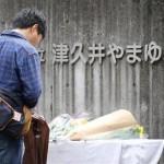 【画像】殺害現場の花束の数が寂しすぎると話題 相模原の障害者施設殺傷事件