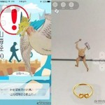 【画像】中国 「『ポケモンGO』をまんまパクって中身を妖怪にすり替えたアル」