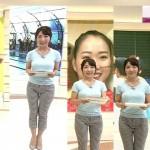 【画像】NHKにムチムチ女子アナ現る