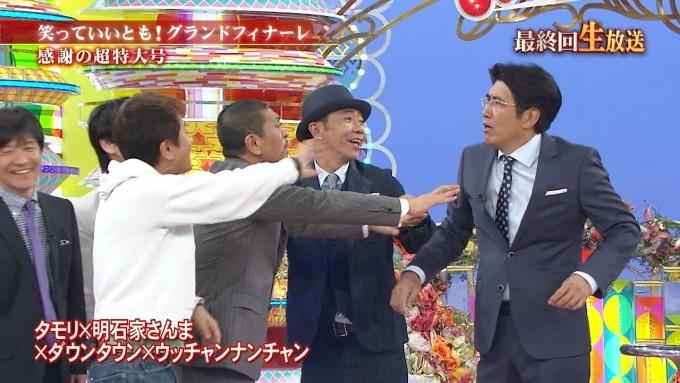 ダウンタウン とんねるずとの不仲説否定 浜田「向こうはテレビの人」 松本「ぼくらは芸人。ジャンルがちょっと違う」
