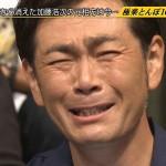 昨日のめちゃイケの遠藤の顔wwwww
