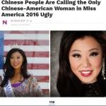 中国人「米国人は女を見る目がない」 中国系アメリカンのミス・ミシガンに大ブーイング