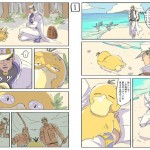 ツイッターのポケモンGO漫画、もはや意味不明