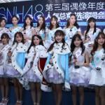 【画像】中国一の美少女が決定 日本完全敗北wwwwwwwwwwwww