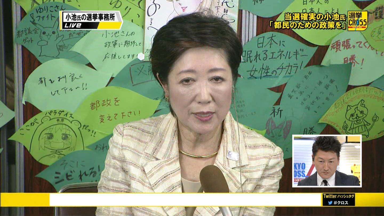 【画像】うまるちゃん、小池新都知事の後ろに出現