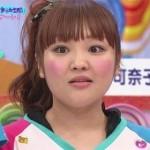 柳原可奈子 ←かわいい 渡辺直美 ←きたない
