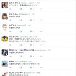 【朗報】天皇、女子に大人気wwwww