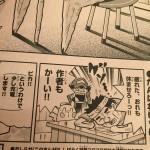 【悲報】ギエピー連載20年に幕
