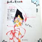売春をした中高生たちが企画 「私たちは『買われた』展」 11~21日に新宿で開催