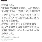ジャスティンビーバーが日本の客のマナー悪すぎて号泣ライブ中止wwwwww
