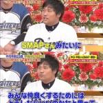 平田良介「SMAPさんみたいに仲良くするにはどうすればいいの?」 香取「」