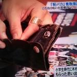 香取慎吾「木村君は凄い!カッコイイ!20年前に木村君に貰った財布を今でも使ってる」