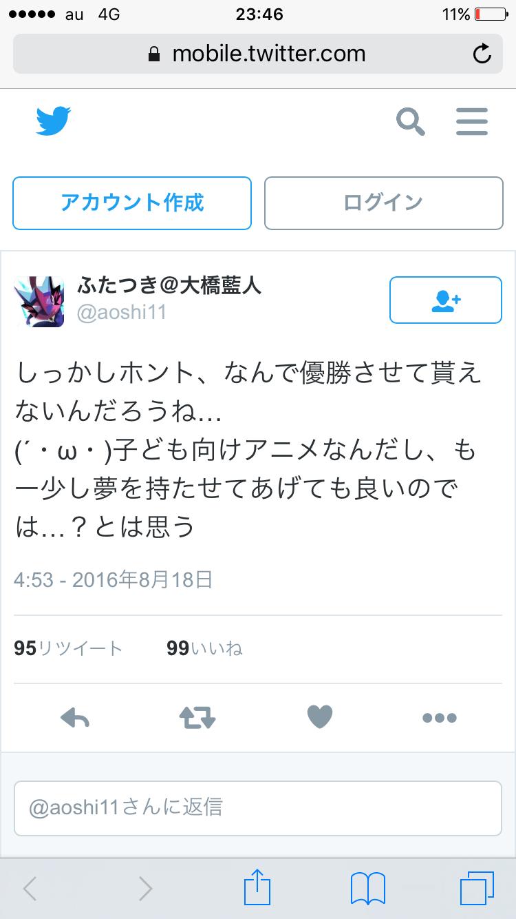 サトシのポケモンリーグ準優勝、もはやアニメスタッフも困惑するwwwwww