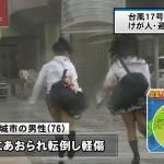 【速報】ミヤネ屋で台風JCパンチラ