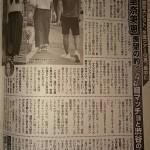【画像】安室奈美恵の息子(18)wwwww
