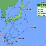 猛烈な強さの台風10号、東京へ向かうありえない直角ターンをご覧ください