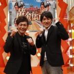 ココリコMCの長寿番組「いきなり!黄金伝説。」9月で終了。