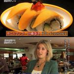 【画像】英国人「これが本物のジャパニーズ寿司や」