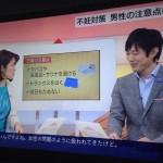 NHKのアナウンサーがオナニーについて語るwwww