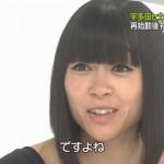 【画像】宇多田ヒカルさん(33)美人すぎるwwwwww
